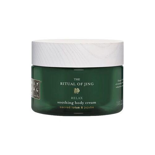 Rituals Rituale The Ritual Of Jing Body Cream 220 ml