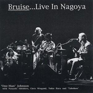 CD BABY.COM/INDYS Robert enmands Johnson - blå mærker (Live i Nagoya) [CD] USA import