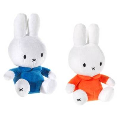 heunec  Hyggeligt Legetøj Miffy, 2 stk. - flerfarvet - Baby Spisetid - Array