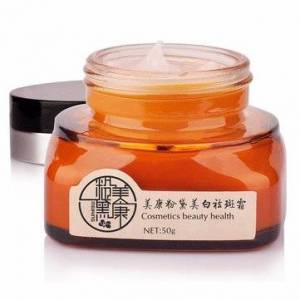 Newchic Chinese Herbal Face Fade Dark Spots Melanin Chloasma Freckle Removing Cream Facial Whitening