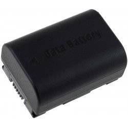 JVC Batteri til Video JVC Type BN-VG107U 1200mAh