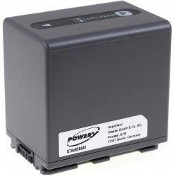 Sony Batteri til Sony DCR-DVD403E 2100mAh
