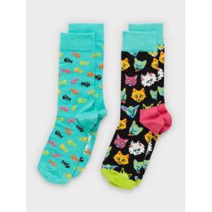 Happy Socks Cat Gift Box Strømper Mønstret