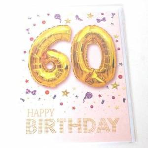 Fødselsdagskort- 18 x 12 cm - 60 år - Guld Lyserød