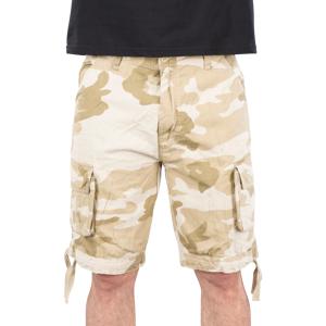 Shorts Brandit Urban Legend Sandstorm