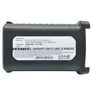 Noname Batteri til bl.a. Symbol MC9000 (Kompatibelt)