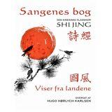 Unavngivne kinesiske forfattere fra ca. 1100-300 f.v.t. Folkesange Sangenes bog