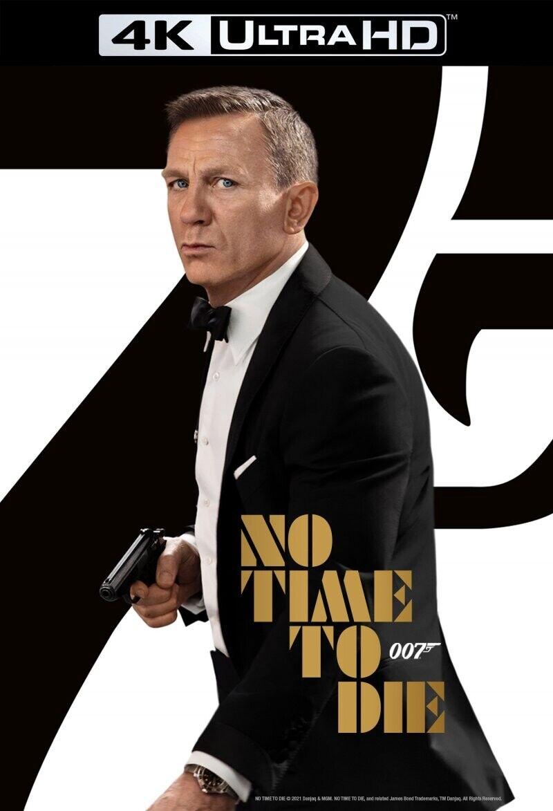 No Time To Die - James Bond - 2021 - 4K Blu-Ray