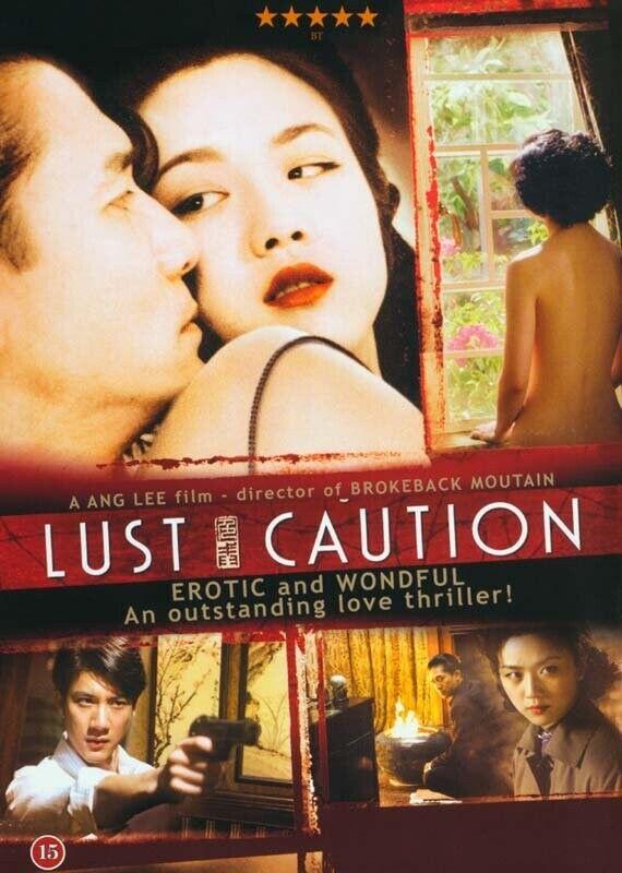 Lust Caution - DVD - Film