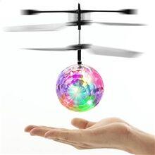 Gear4Play Flying Ball
