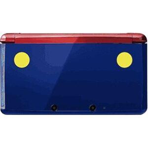 Nintendo 3DS Chotto Mario, Sin Caja