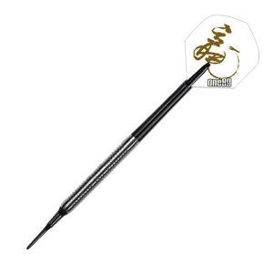 ONE80 Sword of Intelligence 6382 - Dardo (Punta Blanda, 17g), Color Plateado