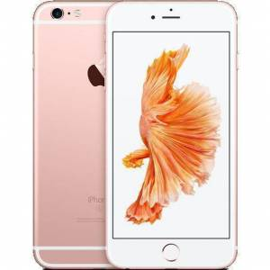 Apple iPhone 6S Plus 16 GB  Oro Rosa Libre