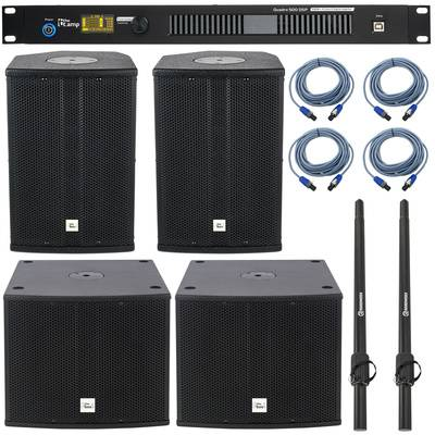 the box pro Achat 108CX/112Sub Quadro Set Negro