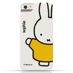 YourSurprise iPhone 5 - miffy - 3D-tulostus