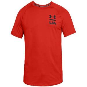Under Armour MK-1 Logo Graphic Short Sleeve - Red * Kampanja *  - Size: 1320825 - Color: punainen