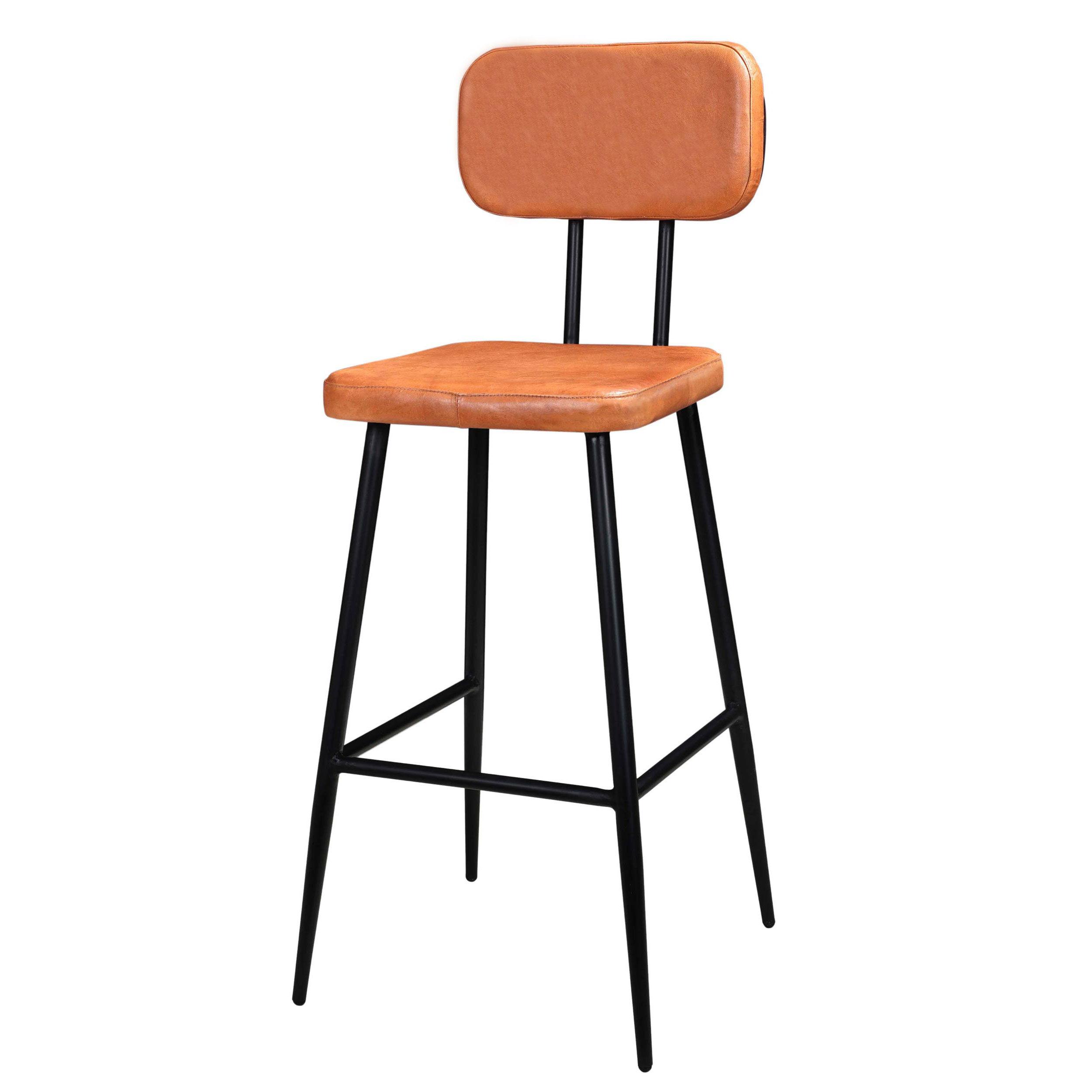Rendez vous déco Chaise de bar 71 cm en cuir orange