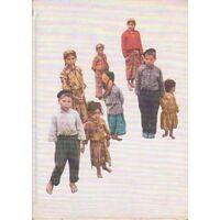 Jean-Michel - John Knittel - Livre <br /><b>2.27 EUR</b> Livrenpoche.com