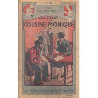 Cousine Monique - Anne Queinnec - Livre <br /><b>40.81 EUR</b> Livrenpoche.com