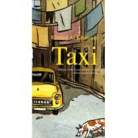 Taxi - Khaled Al Khamissi - Livre <br /><b>4.00 EUR</b> Livrenpoche.com