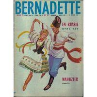 Bernadette (nouvelle série) n°97 - Collectif - Livre <br /><b>3.19 EUR</b> Livrenpoche.com