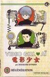 Video girl Aï Tome III - Masakazu Katsura - Livre