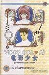 Video girl ai Tome VII - Masakazu Katsura - Livre