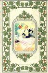 Filles de joie et maisons closes - Rose De Laval - Livre