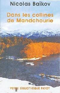 Dans les collines de Mandchourie - Nicolas Baïkov - Livre