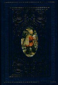 La passion Cathare Tome I : Les fils de l'orgueil volume 1 - Michel Peyramaure - Livre