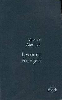 Les mots étrangers - Vassilis Alexakis - Livre