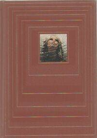 Guide de la découverte de soi - Litzka R. Gibson - Livre