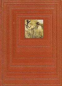 Le guide de la santé et beauté - Pierre Desjardin - Livre