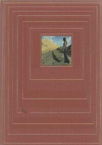 Le guide de la médecine psycho-somatique - Dr J.C. Hachette - Livre