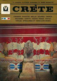 Crète - S. Logiadou-Platonos - Livre