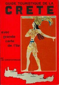 Guide touristique de la Crète - J M Christoforakis - Livre
