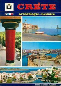 Crète -  Sotiris Panagiotis - Livre