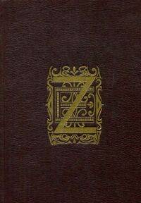 La joie de vivre - Emile Zola - Livre