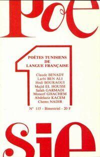 Poètes tunisiens de langue française - Collectif - Livre