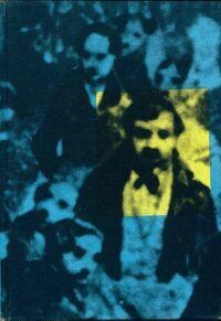 L'éternel mari - Fedor Dostoïevski - Livre