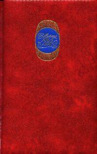 Sauvé de l'enfer - David Selby - Livre