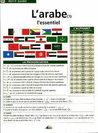 L'arabe  : L'essentiel - Collectif - Livre