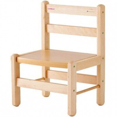 Chaise basse en bois massif