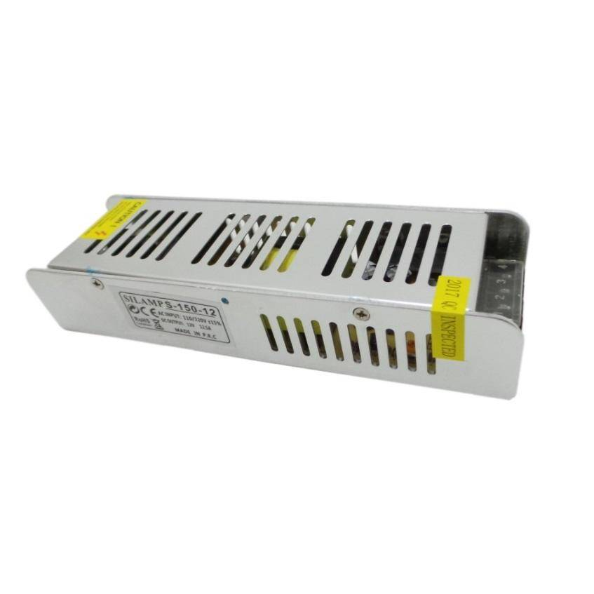 SILAMP Transformateur 220V 12V 150W DC 12.5A