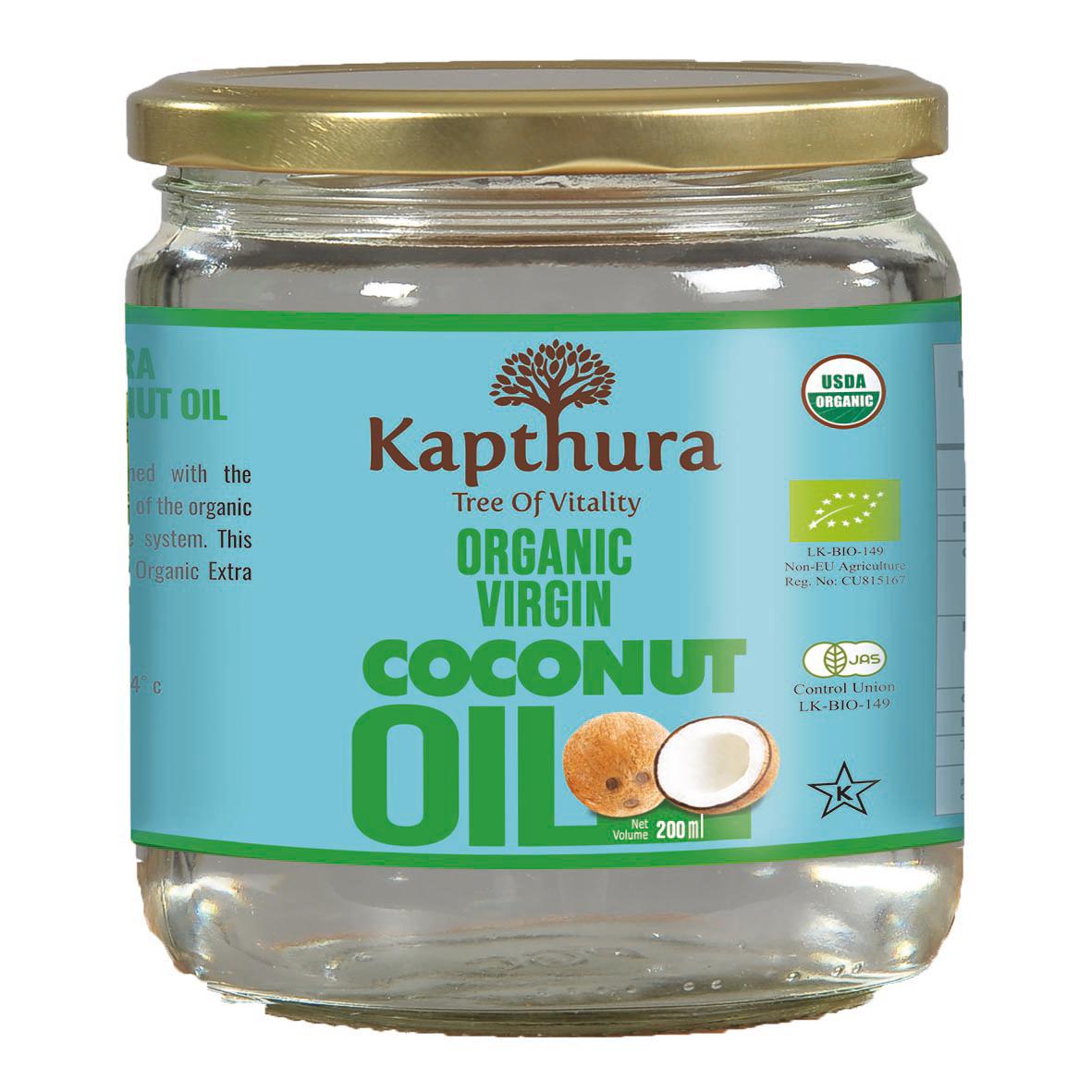 Lechoppebio Huile de Coco Vierge Bio 200 ml - Kapthura