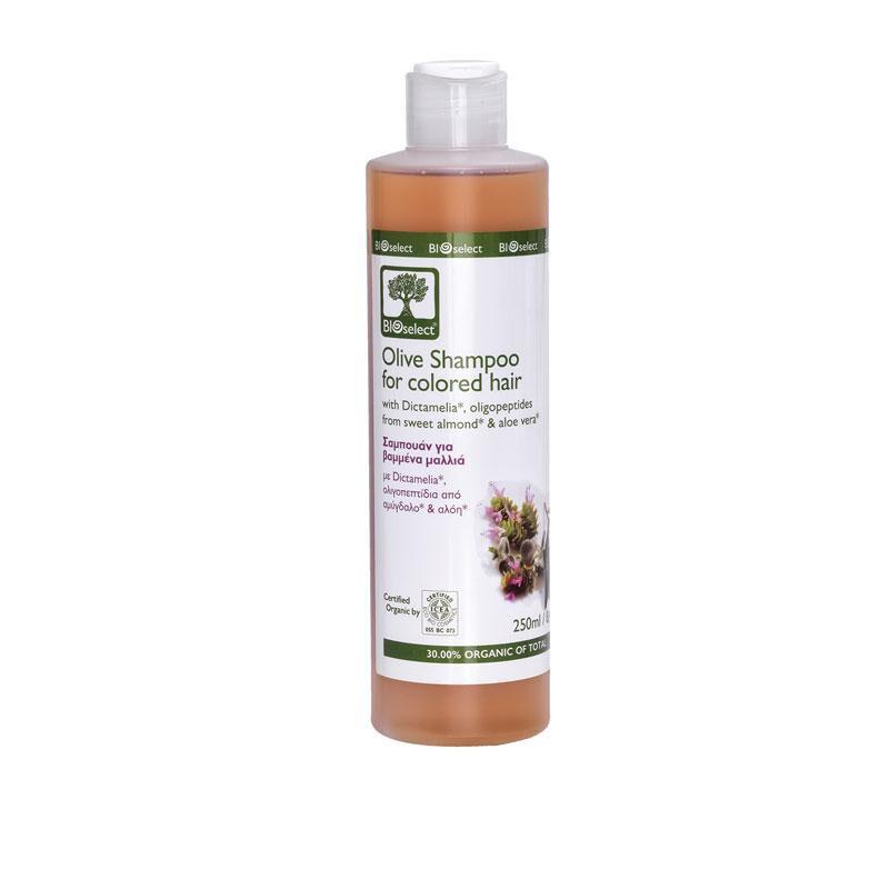 SALVIA Shampoing naturel réparateur - 250ml