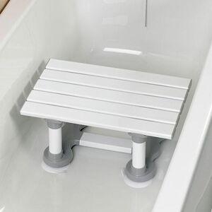 Homecraft Siège de bain à lattes Savanah - Publicité