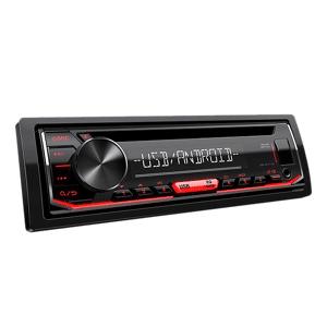JVC Autoradio KW-R520 - Publicité