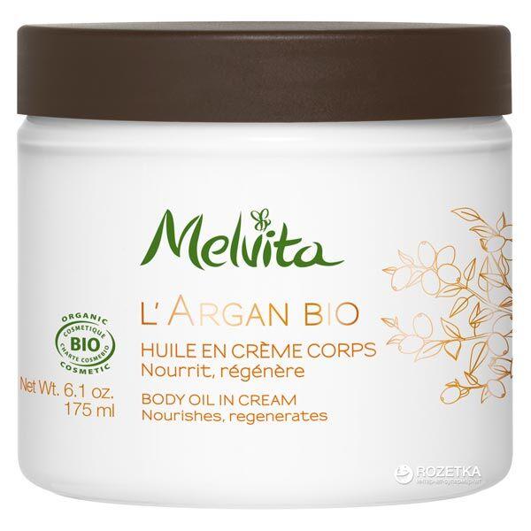 Melvita L'Argan Bio Huile en Crème Corps 175ml