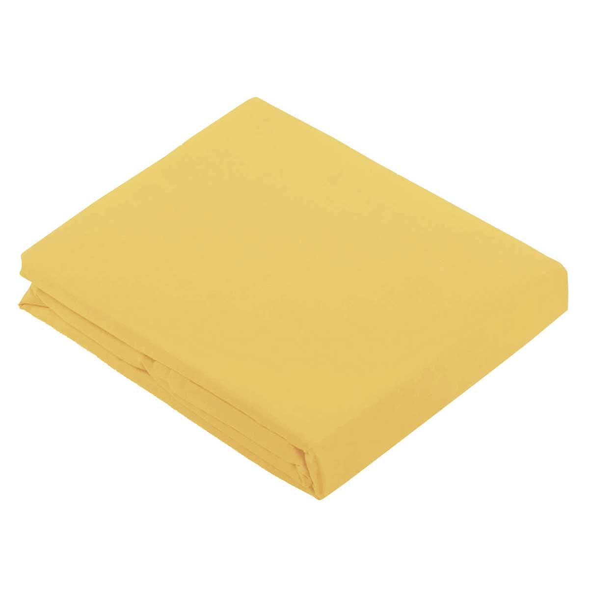Home Maison Drap plat uni en 100 % coton coton paille 290x180